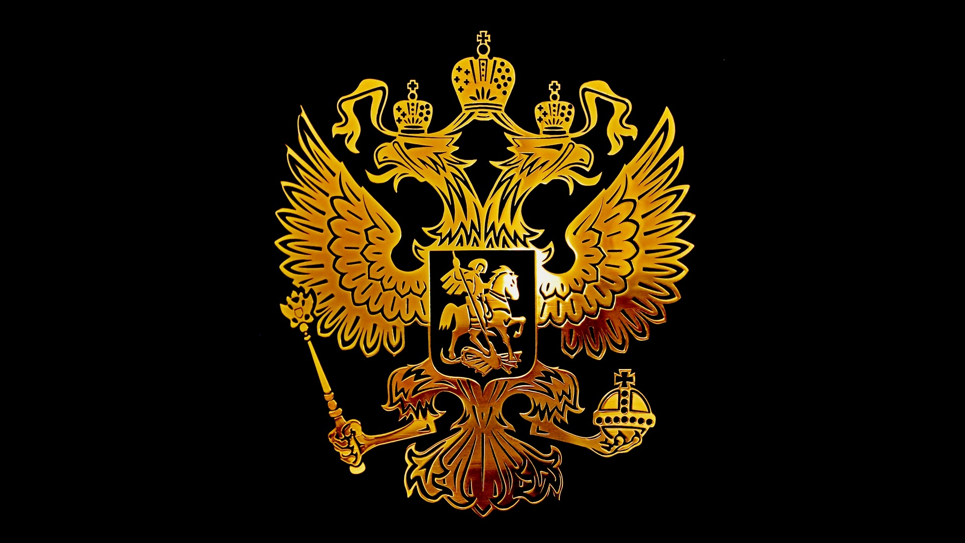 Скачать герб россии